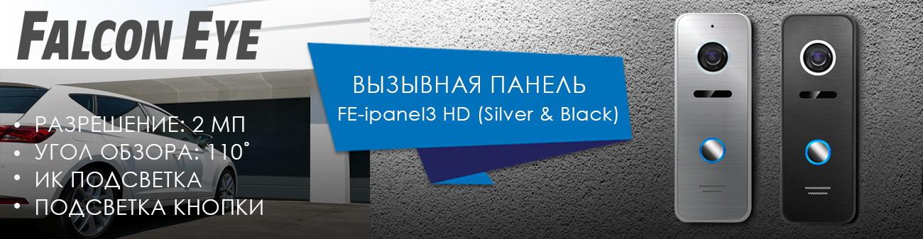 FE-ipanel3HD